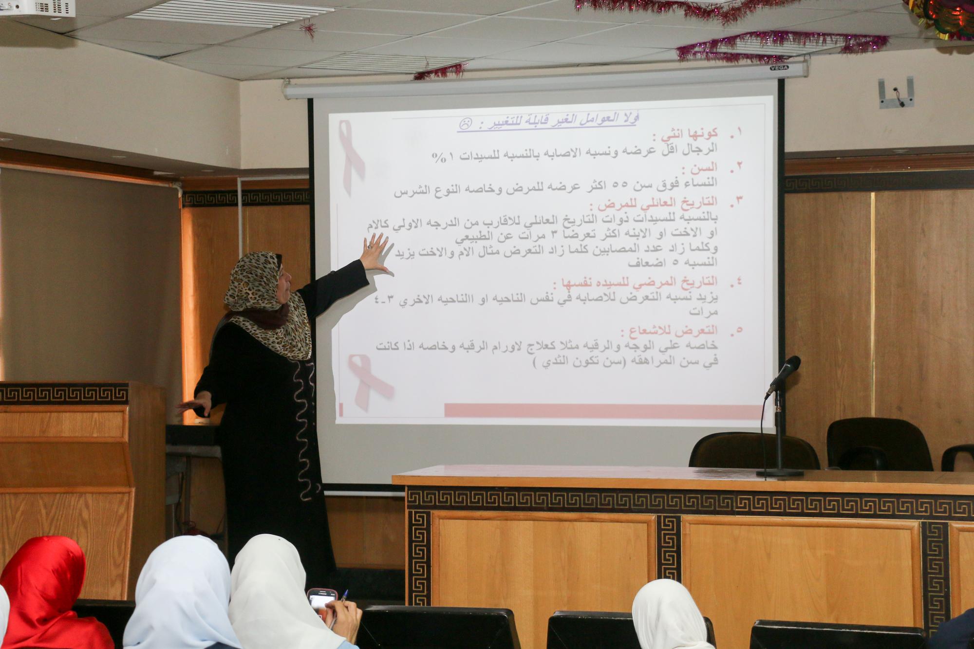 سرطان الثدى ، اتحاد الأطباء العرب